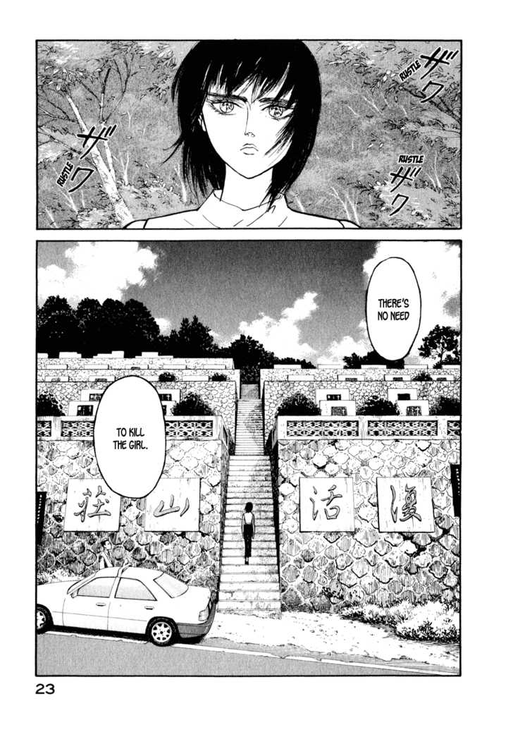 Kilico 23 Page 2