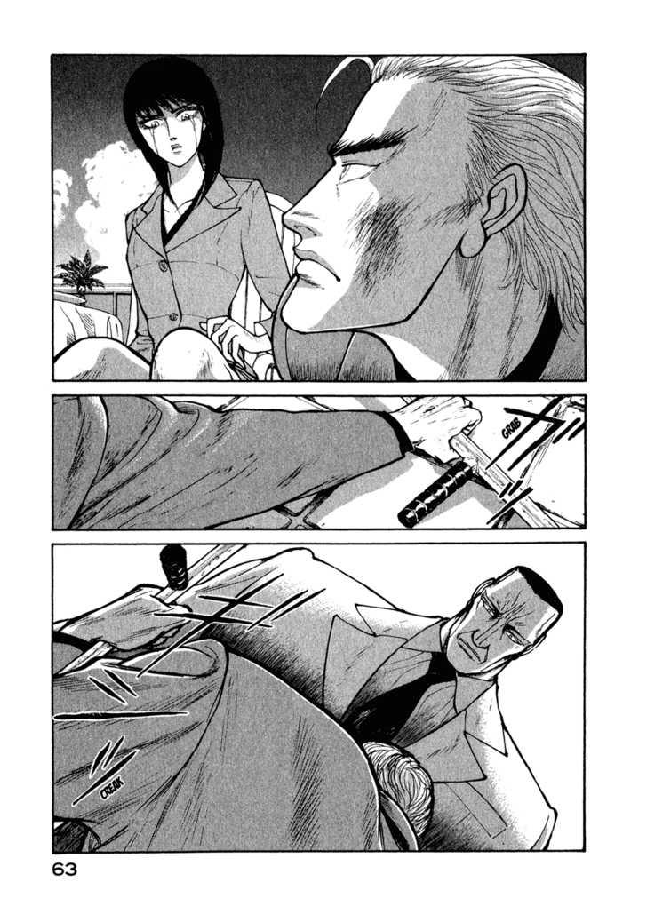 Kilico 25 Page 2