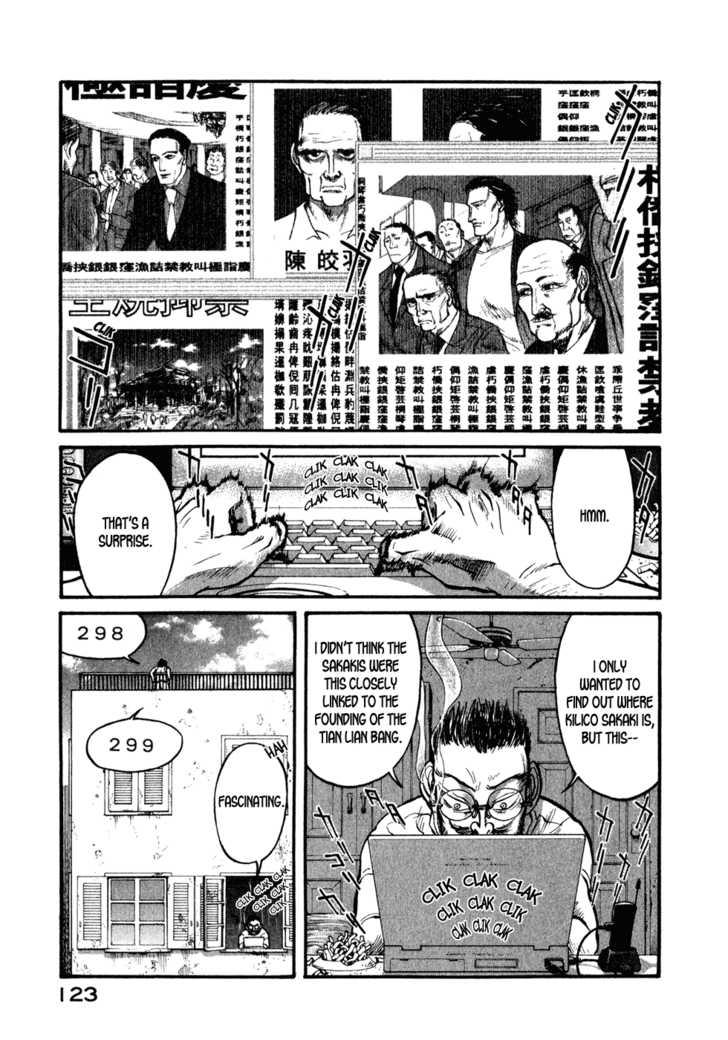 Kilico 36 Page 2