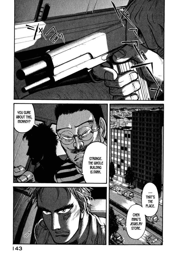 Kilico 37 Page 2