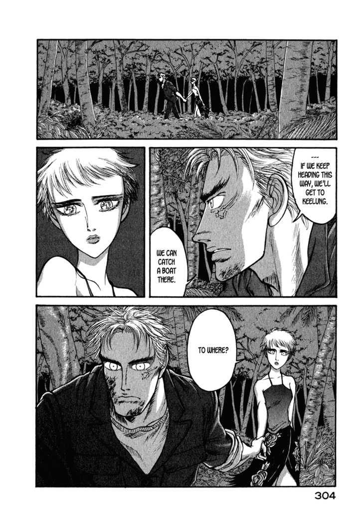 Kilico 40 Page 3