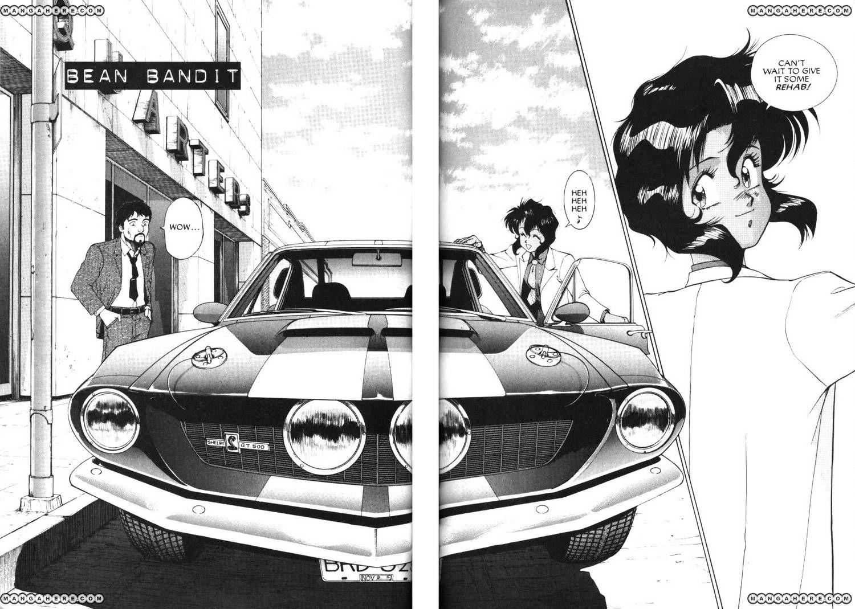 Gunsmith Cats 16 Page 1