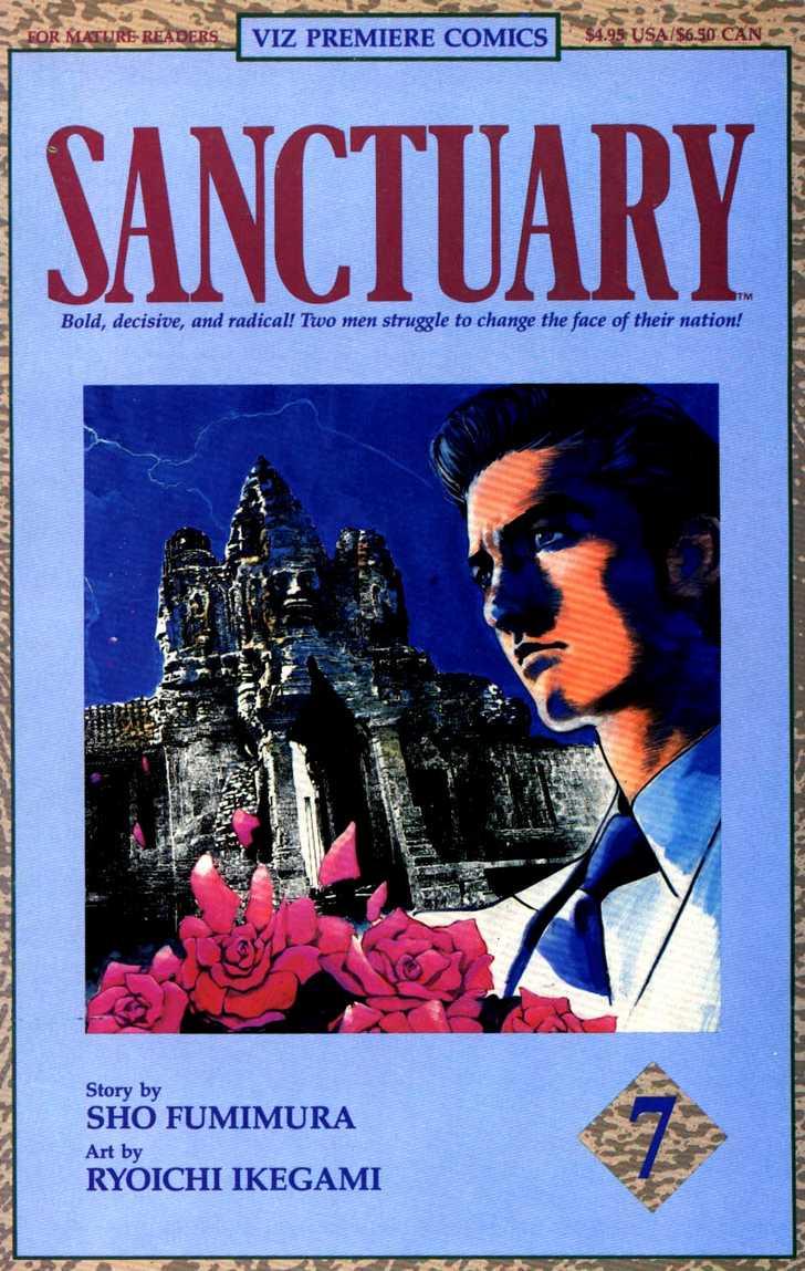 Sanctuary 19 Page 1