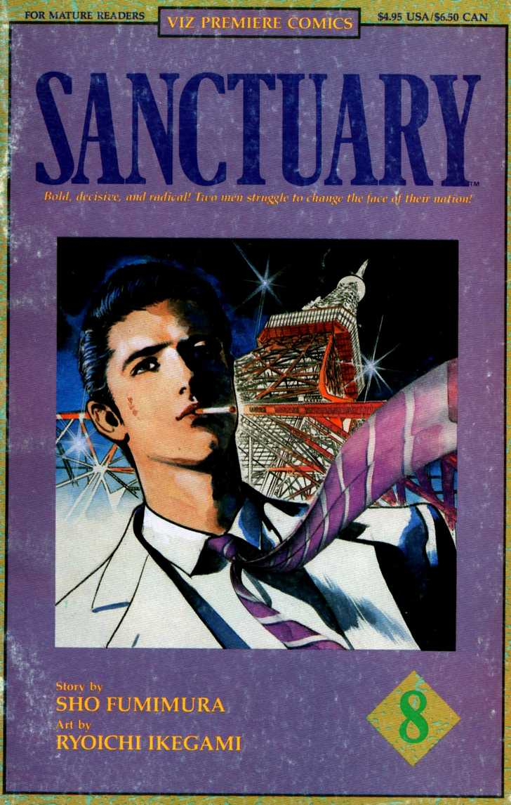 Sanctuary 22 Page 1