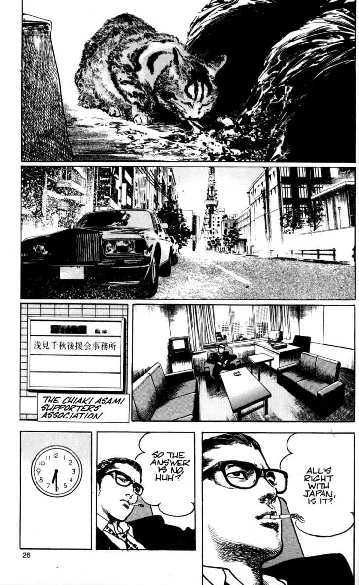 Sanctuary 26 Page 2