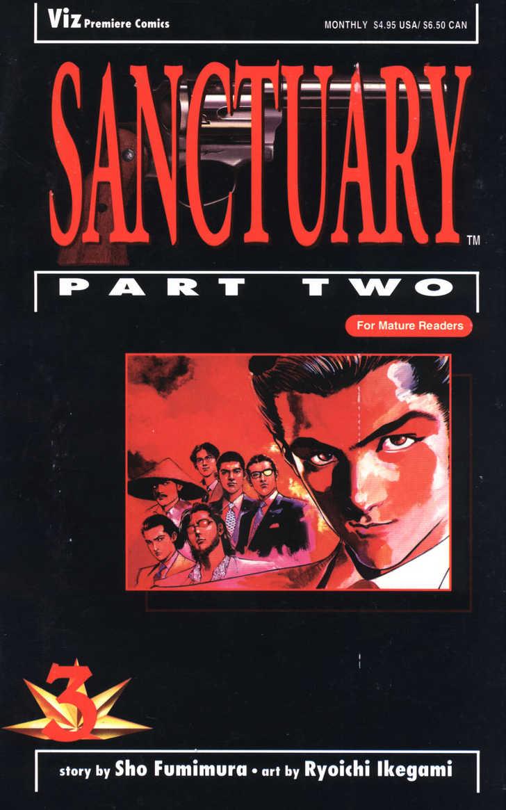 Sanctuary 6 Page 1