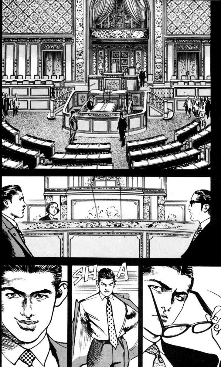 Sanctuary 6 Page 4