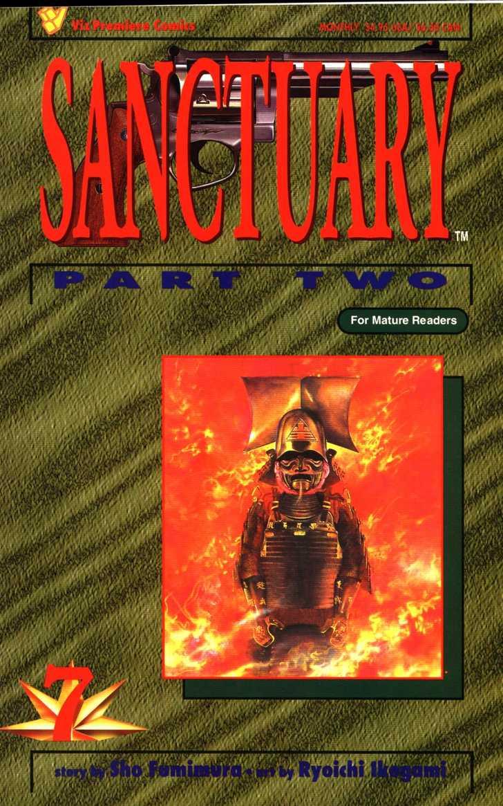 Sanctuary 18 Page 1