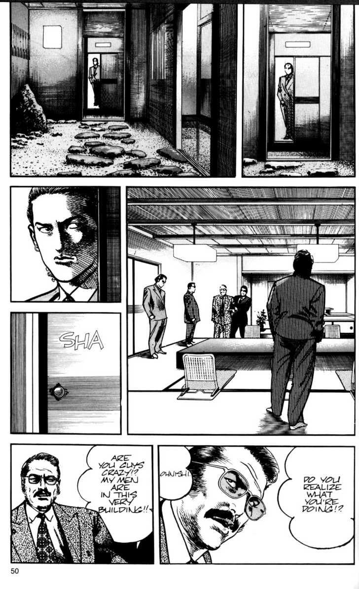 Sanctuary 20 Page 2