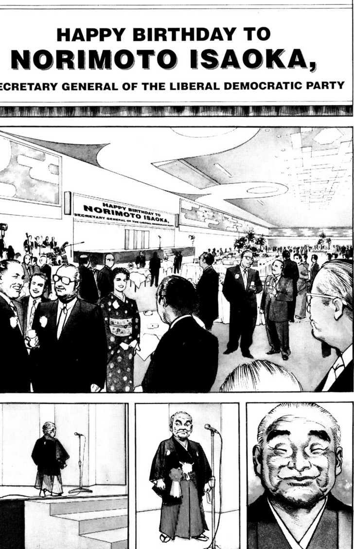 Sanctuary 2 Page 2