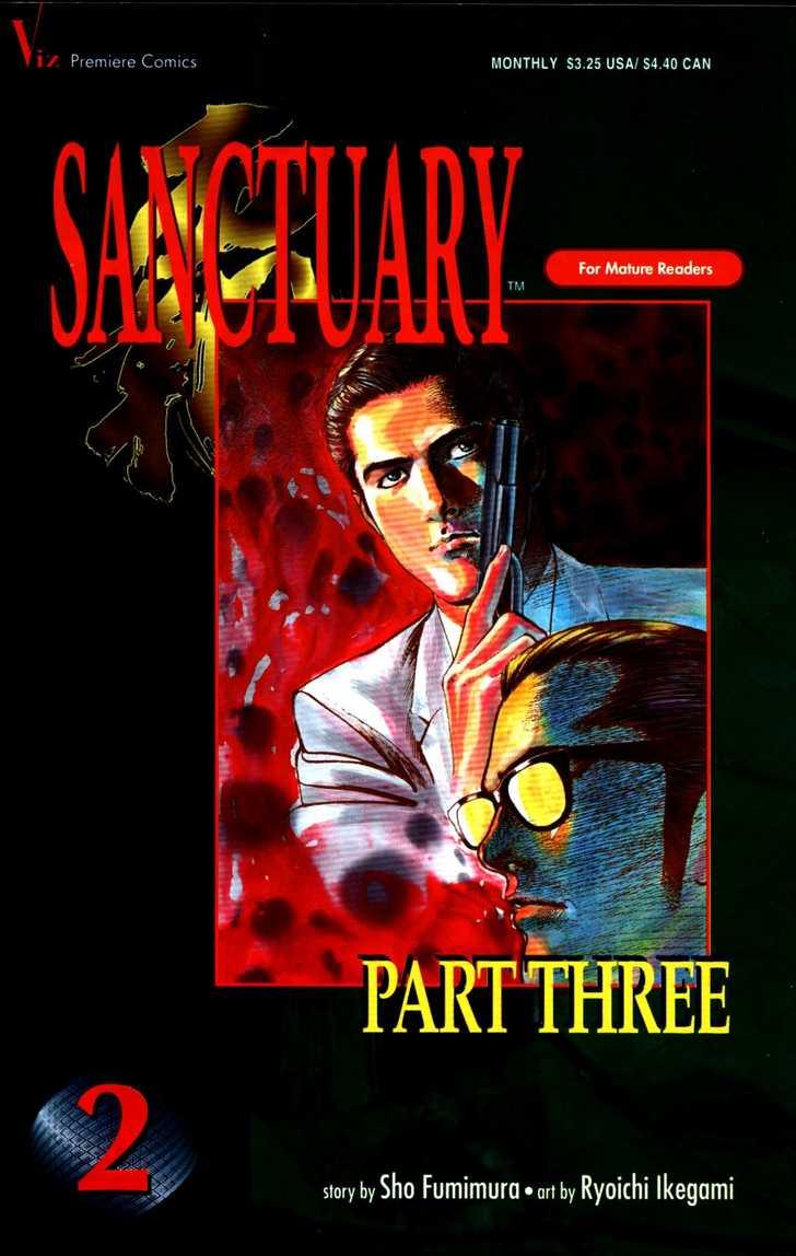 Sanctuary 3 Page 1