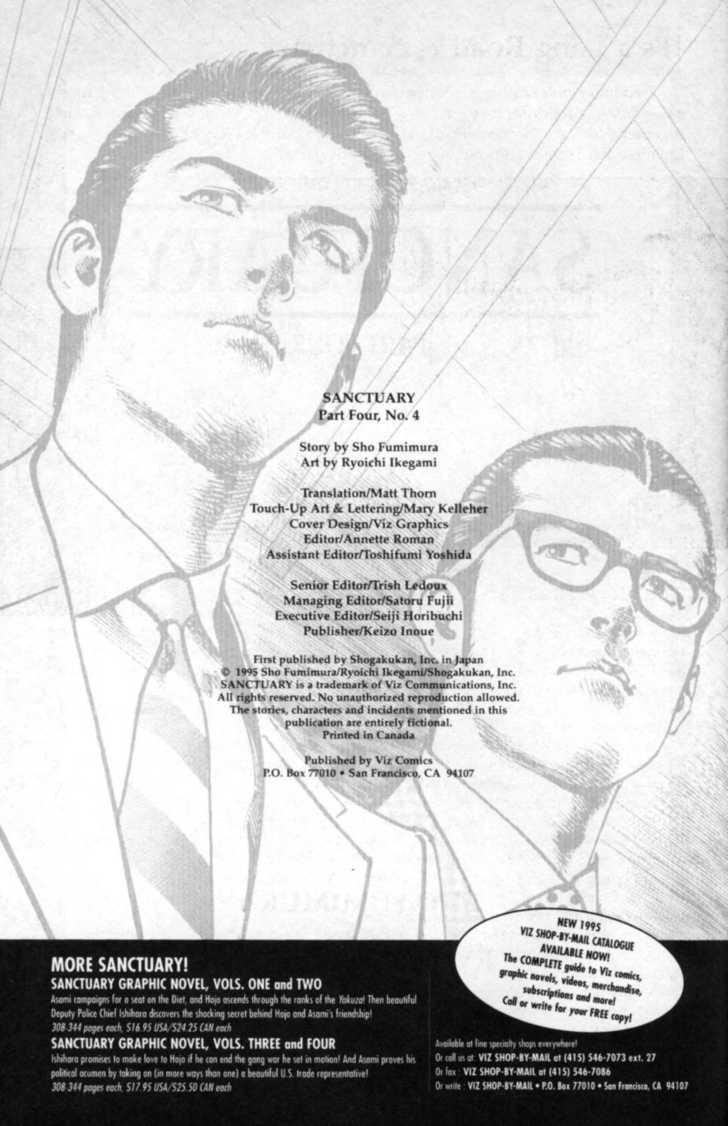 Sanctuary 7 Page 3