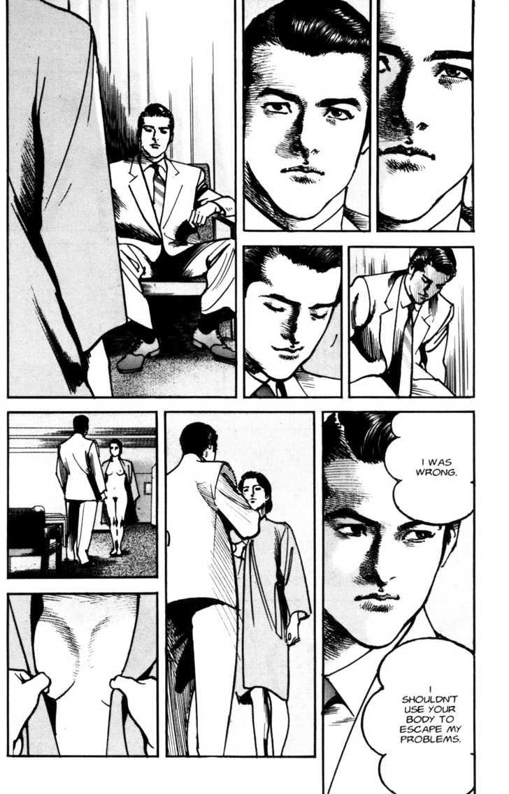 Sanctuary 8 Page 2