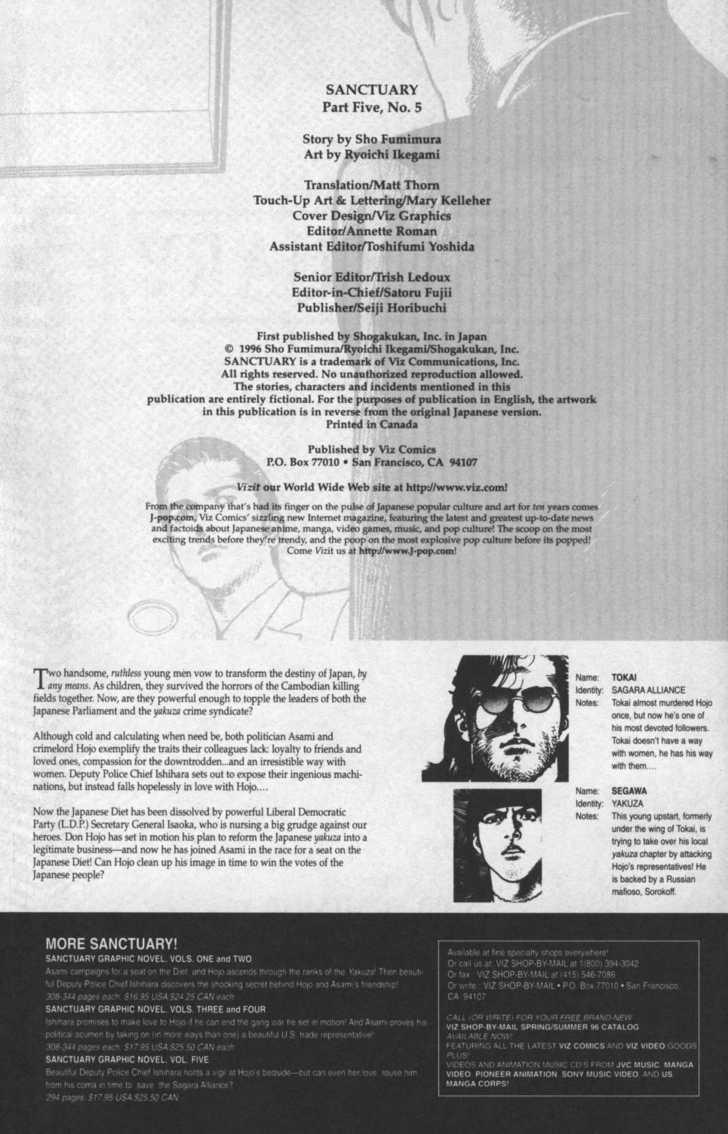 Sanctuary 9 Page 3