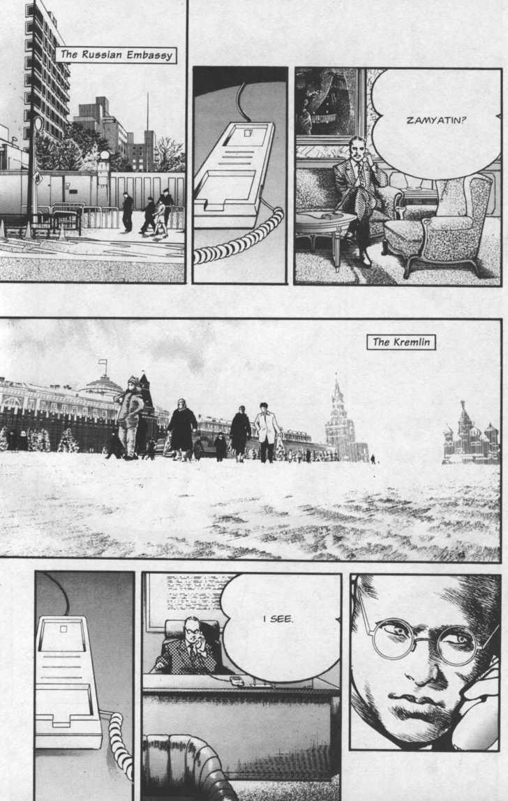 Sanctuary 16 Page 2