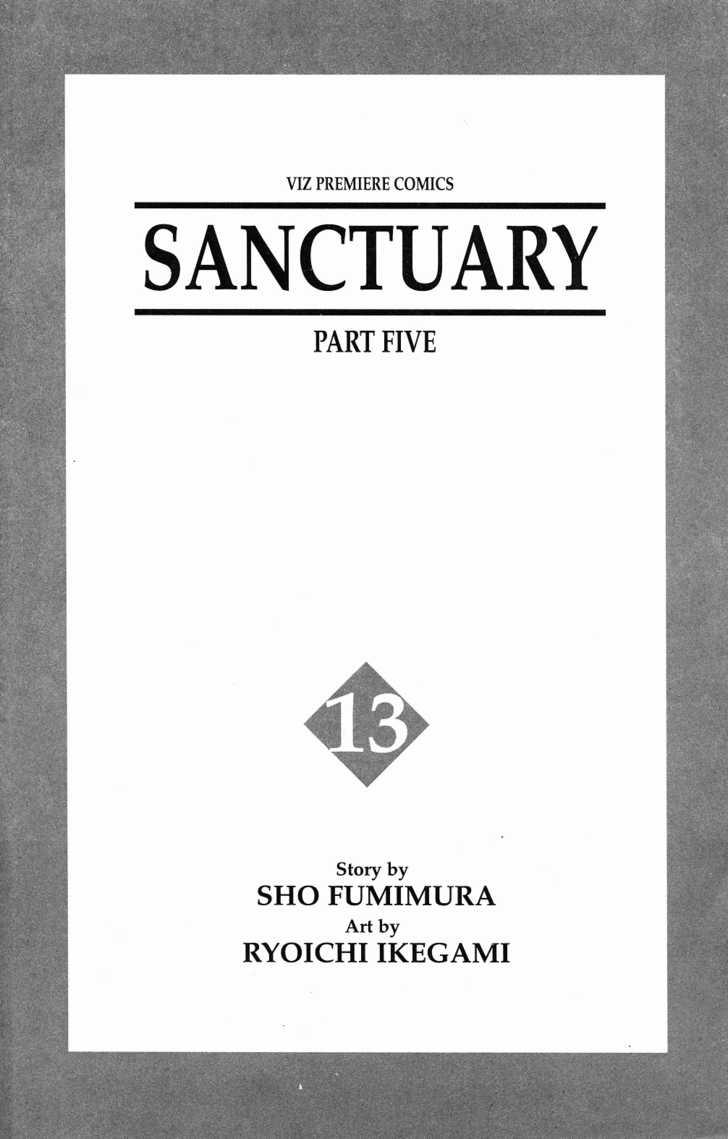 Sanctuary 24 Page 3
