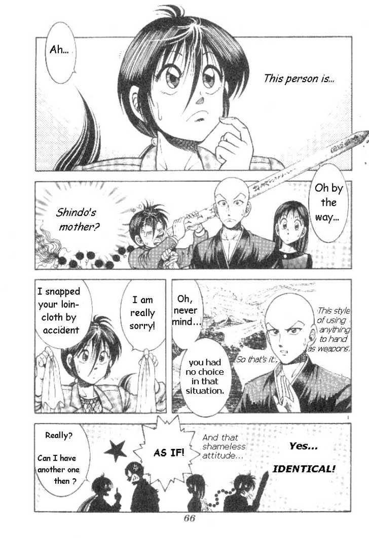 Kotaro Makaritoru! L 2 Page 1