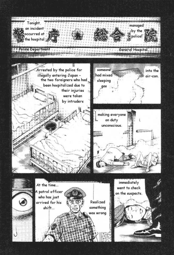 Kotaro Makaritoru! L 4 Page 2