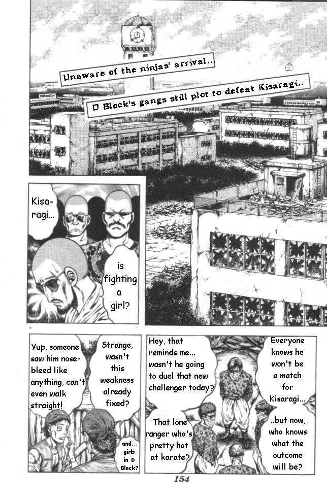 Kotaro Makaritoru! L 9 Page 2