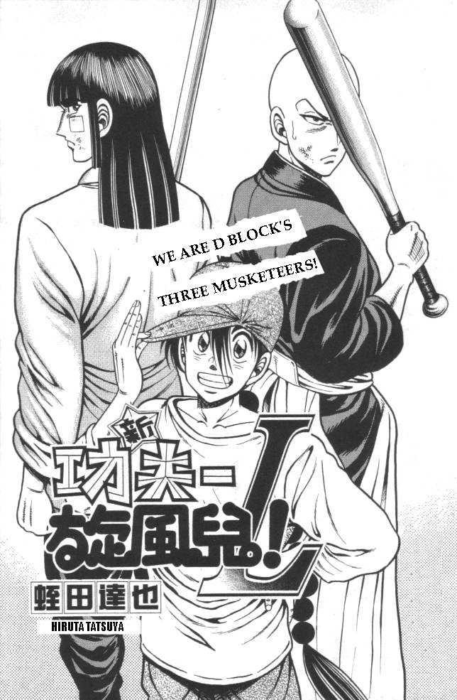 Kotaro Makaritoru! L 16 Page 1