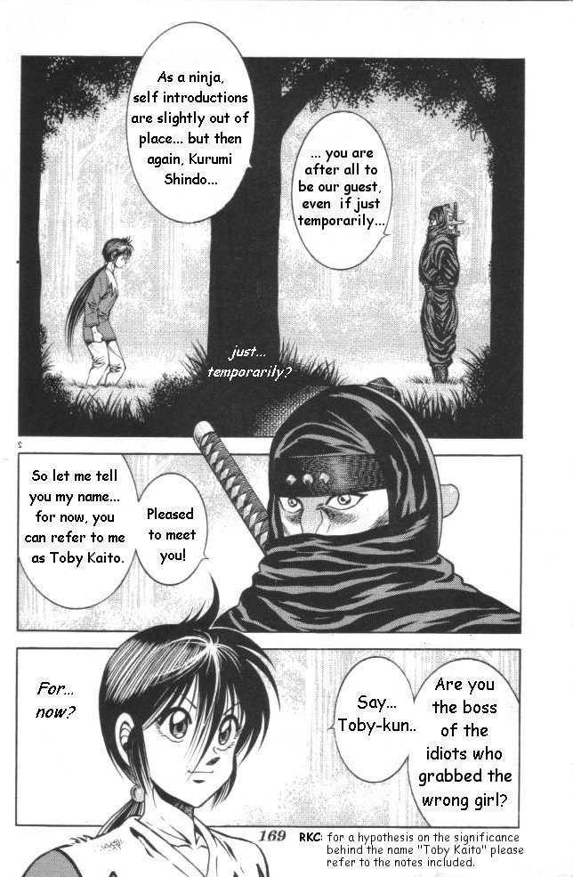 Kotaro Makaritoru! L 17 Page 2