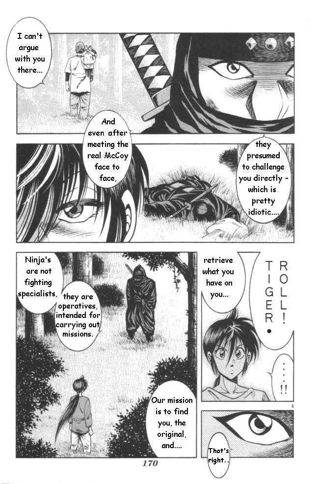 Kotaro Makaritoru! L 17 Page 3