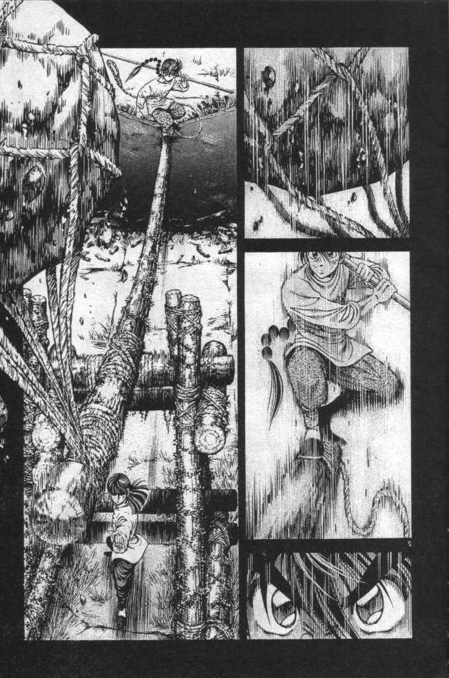 Kotaro Makaritoru! L 21 Page 2