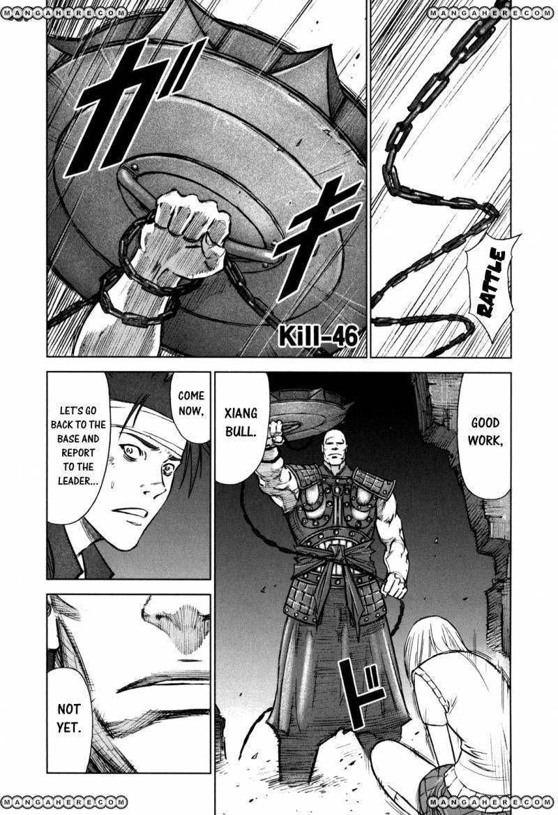 Jackals 46 Page 1