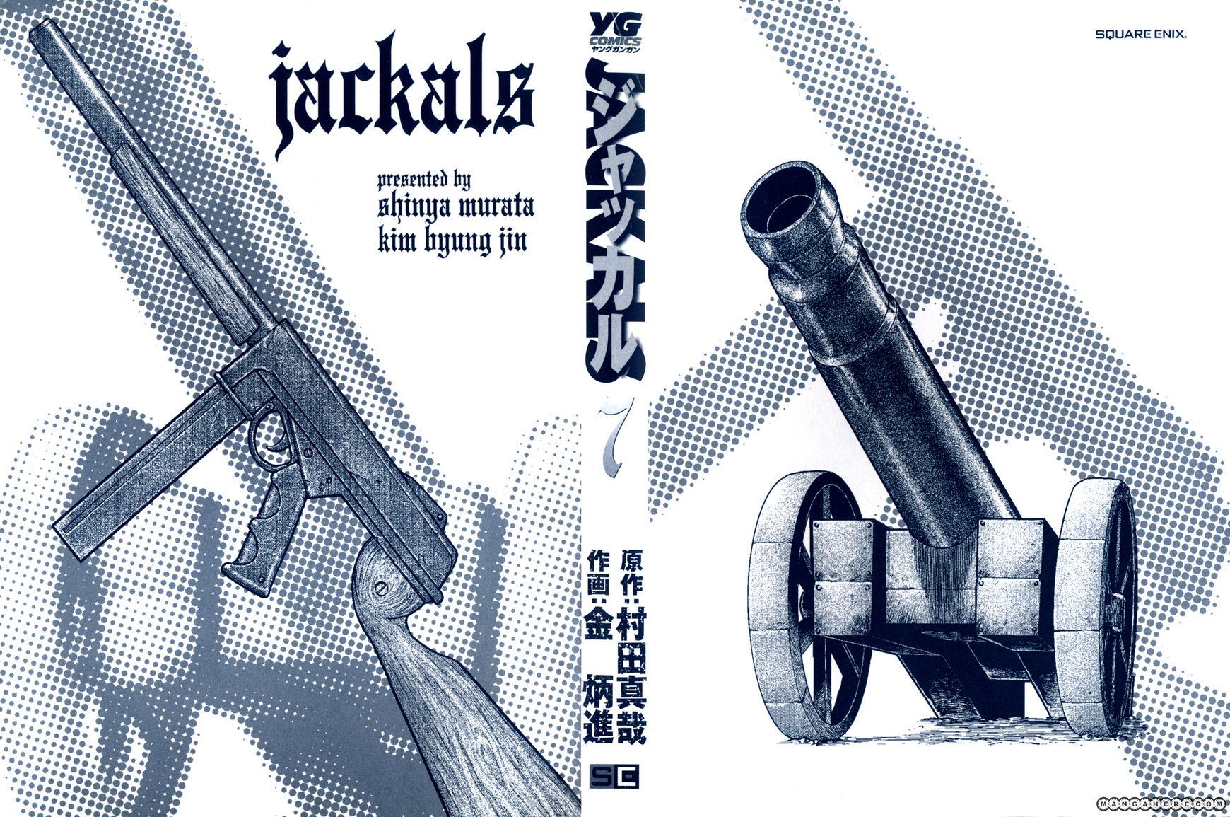 Jackals 48 Page 2