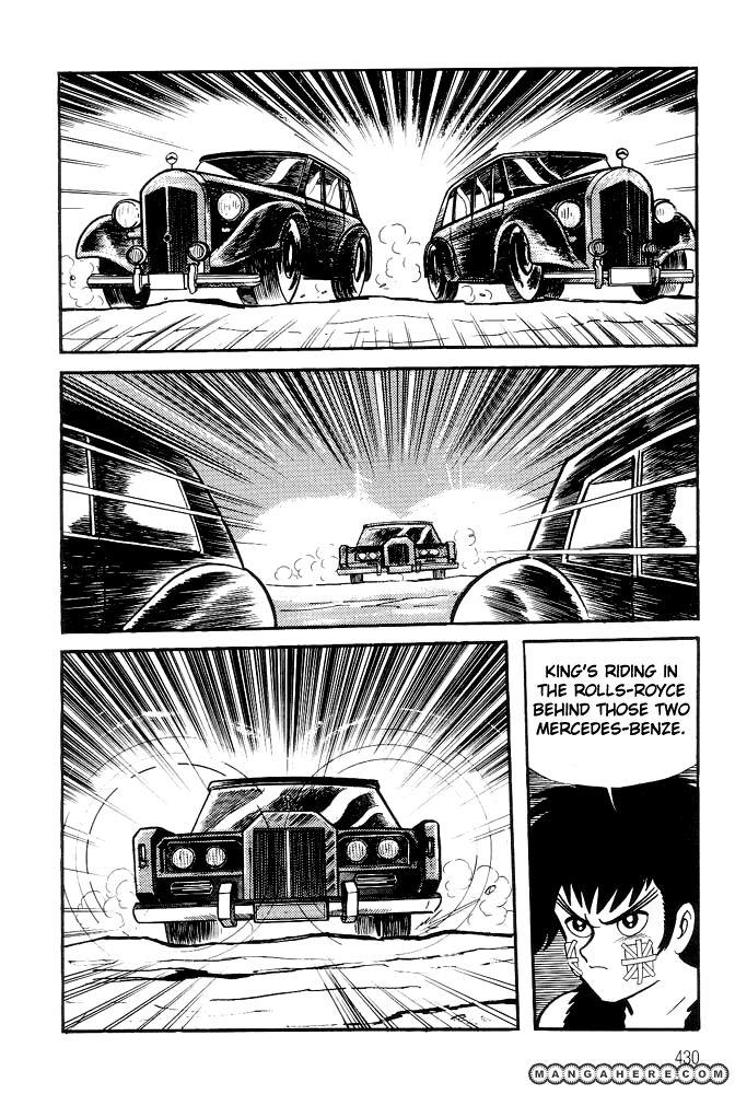 Violence Jack 19 Page 1