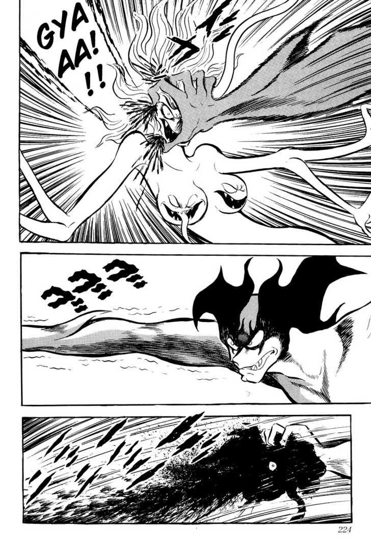 Devilman 5 Page 1