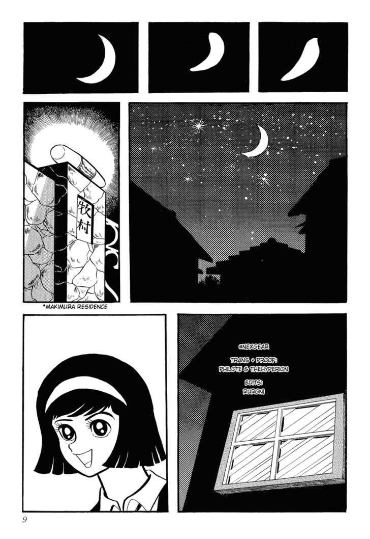 Devilman 1.2 Page 1