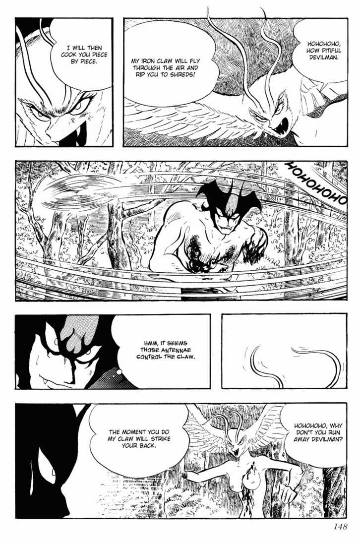Devilman 1.5 Page 1