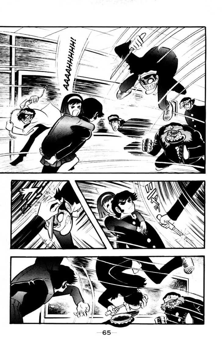 Devilman 1.2 Page 2