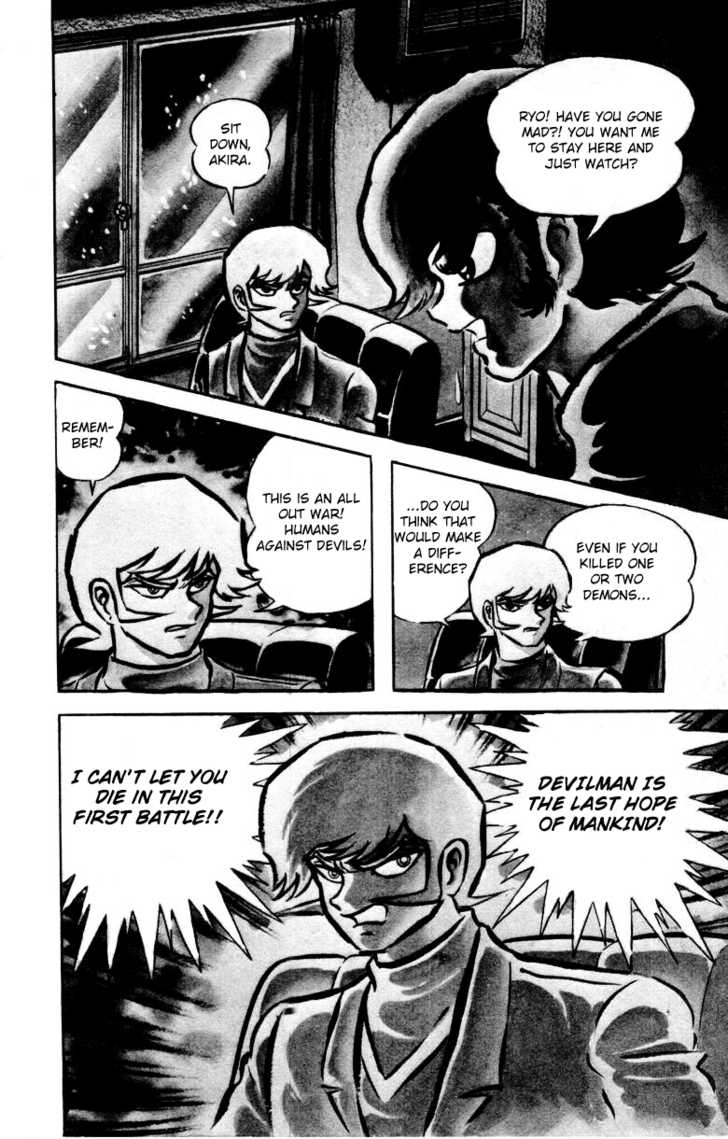 Devilman 1.1 Page 3