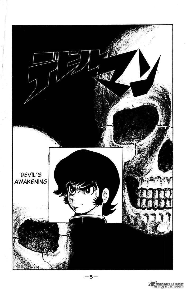 Devilman 1 Page 2