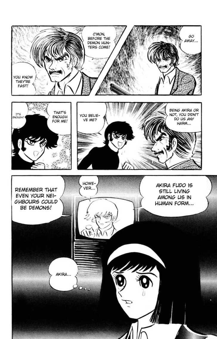Devilman 1.2 Page 3
