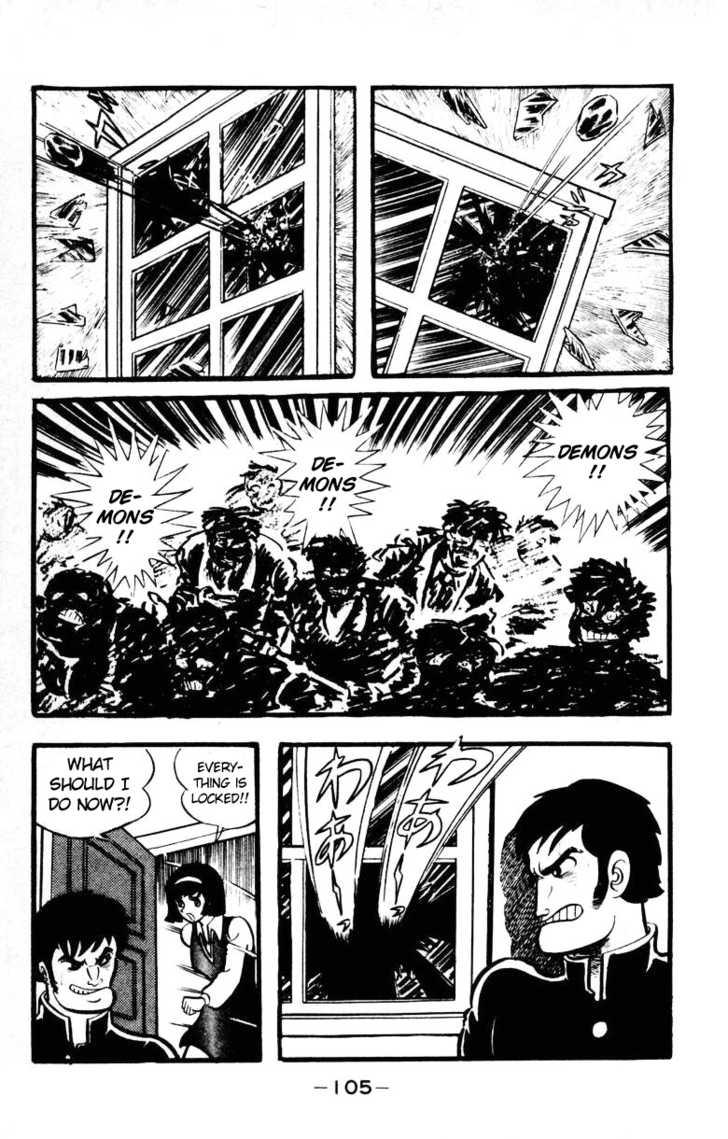 Devilman 1.3 Page 1