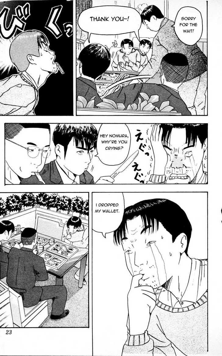 Makuhari 2 Page 1