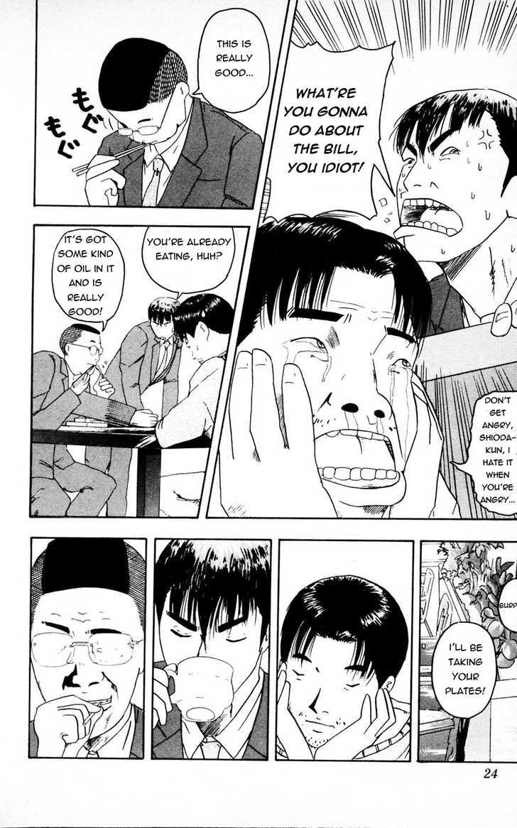 Makuhari 2 Page 2