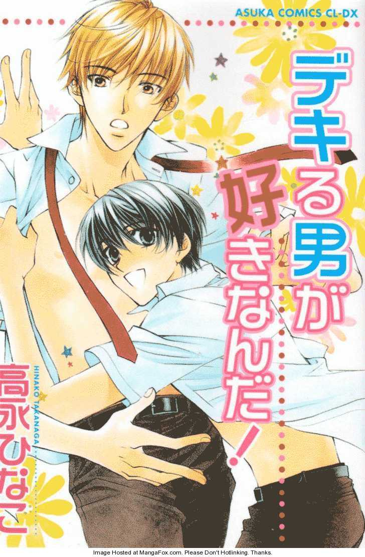 Dekiru Otoko ga Suki Nanda! 4 Page 2