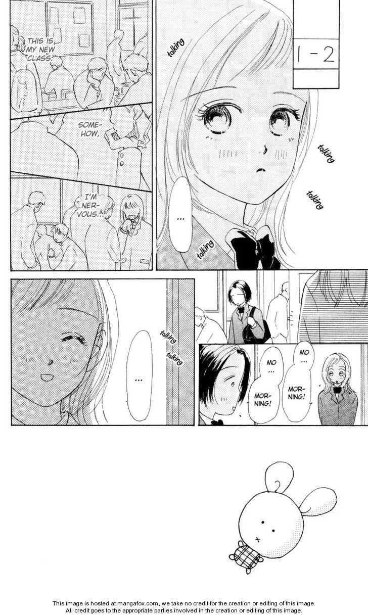 Suki Kirai Suki 2 Page 3