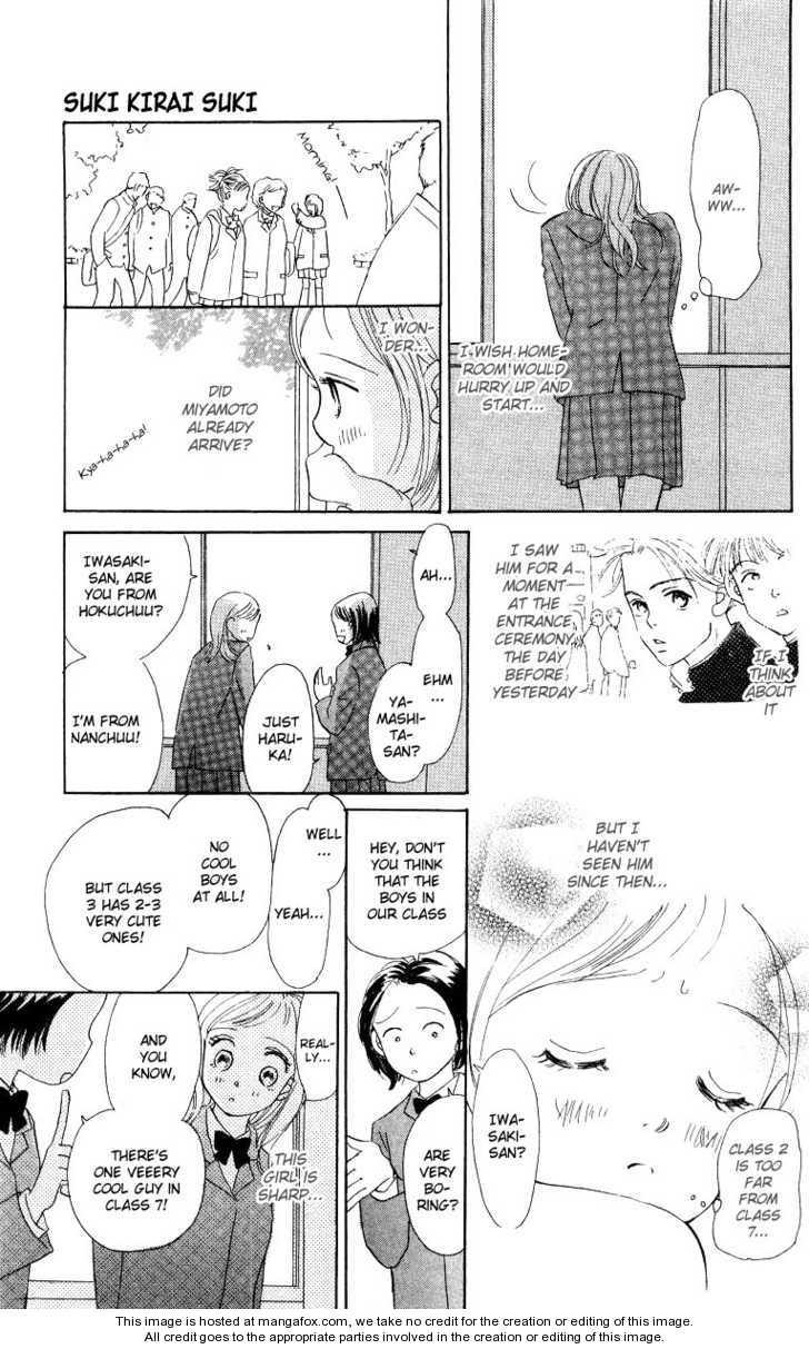 Suki Kirai Suki 2 Page 4