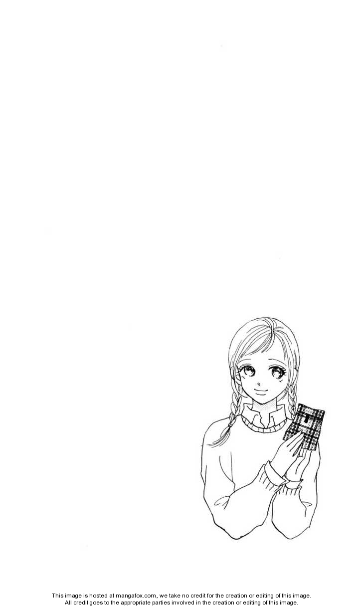 Suki Kirai Suki 4 Page 3