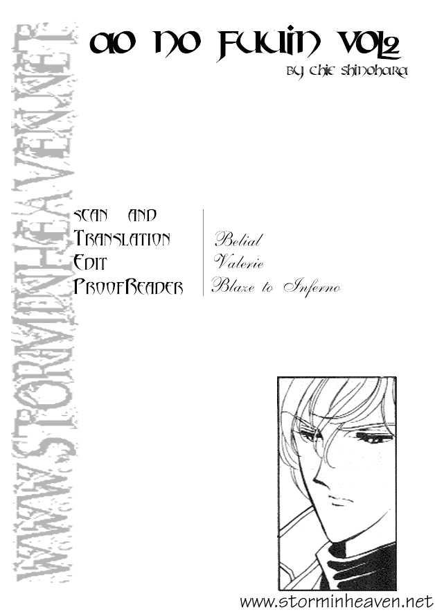 Ao no Fuuin 7 Page 1