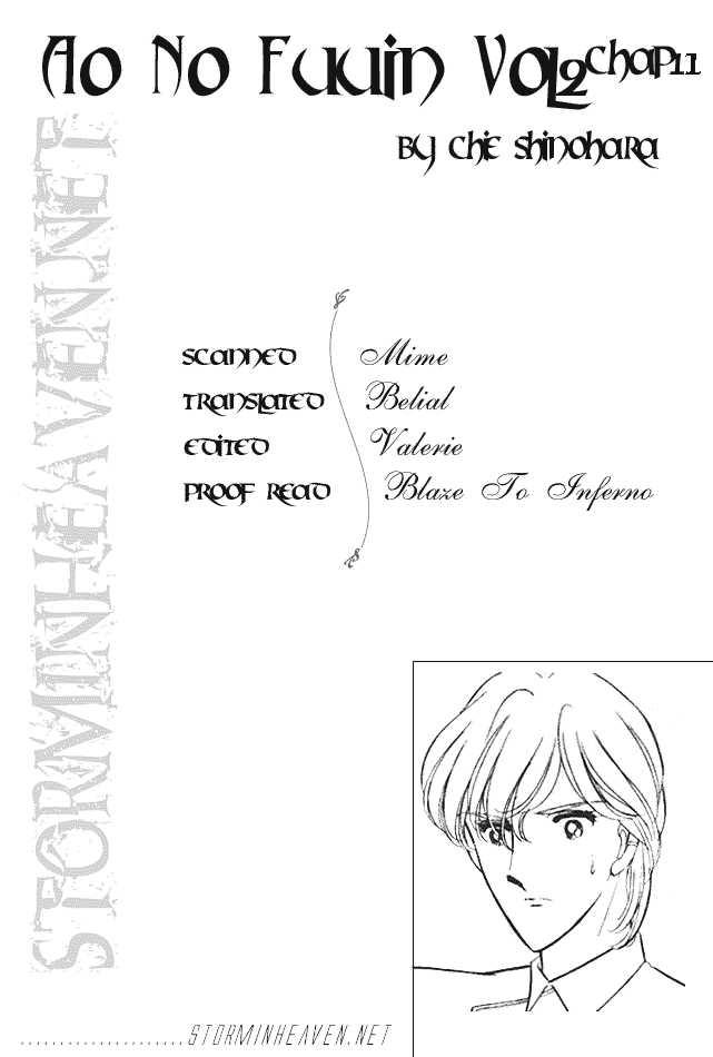 Ao no Fuuin 11 Page 1