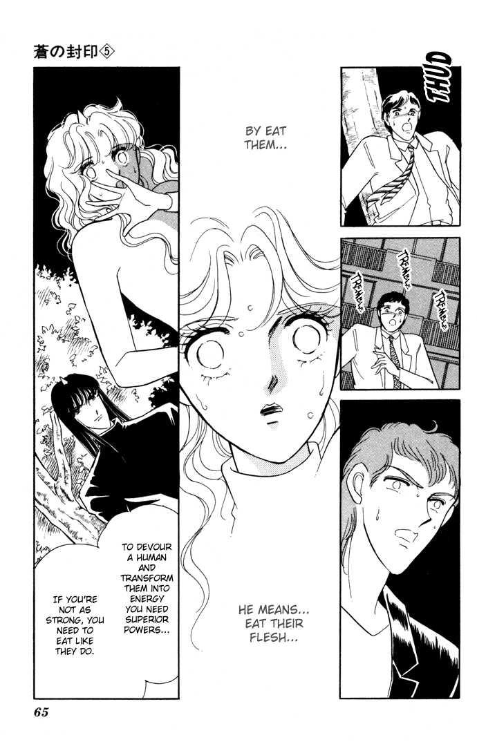 Ao no Fuuin 27 Page 2