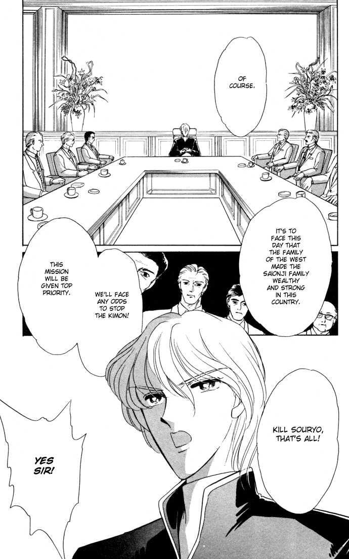 Ao no Fuuin 35 Page 2