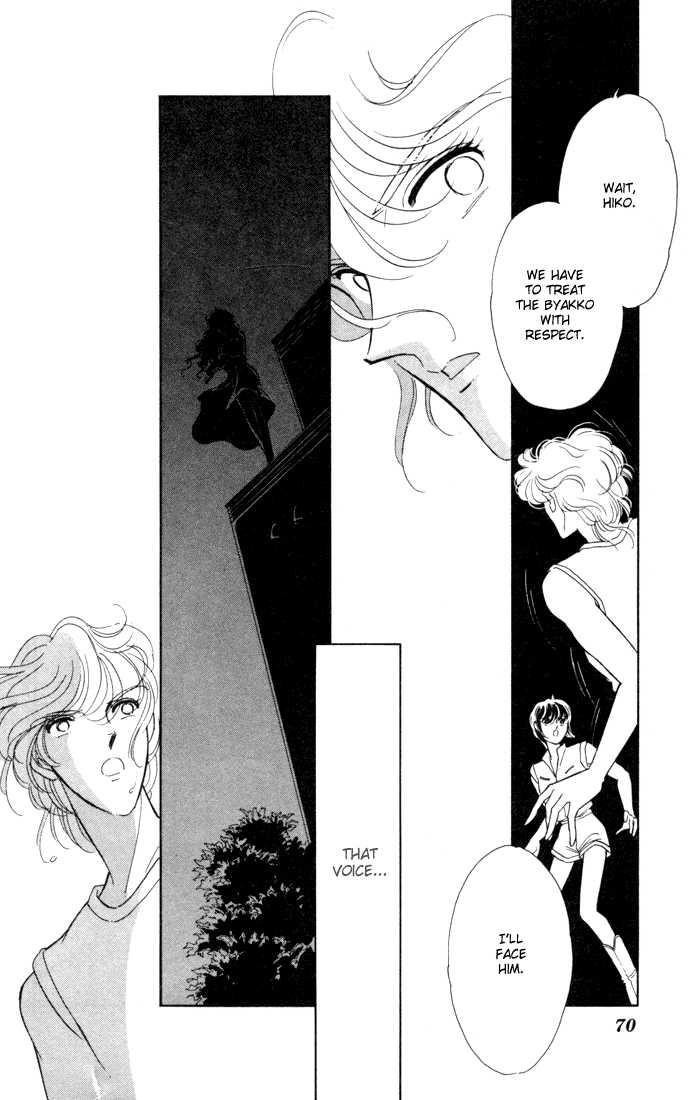 Ao no Fuuin 36 Page 3