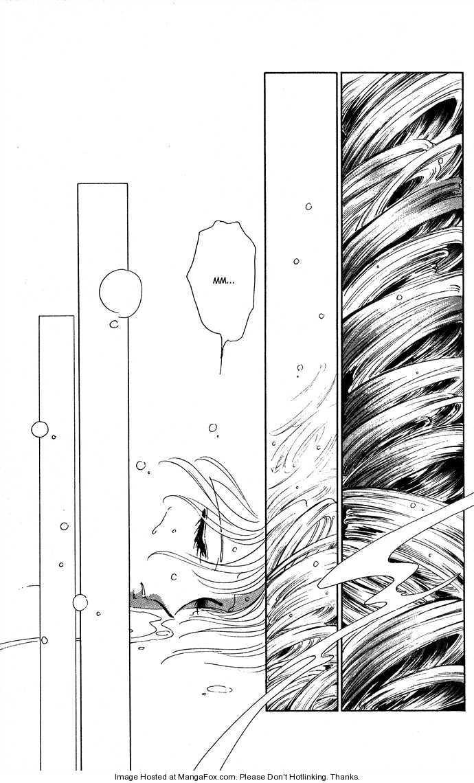 Ao no Fuuin 44 Page 1